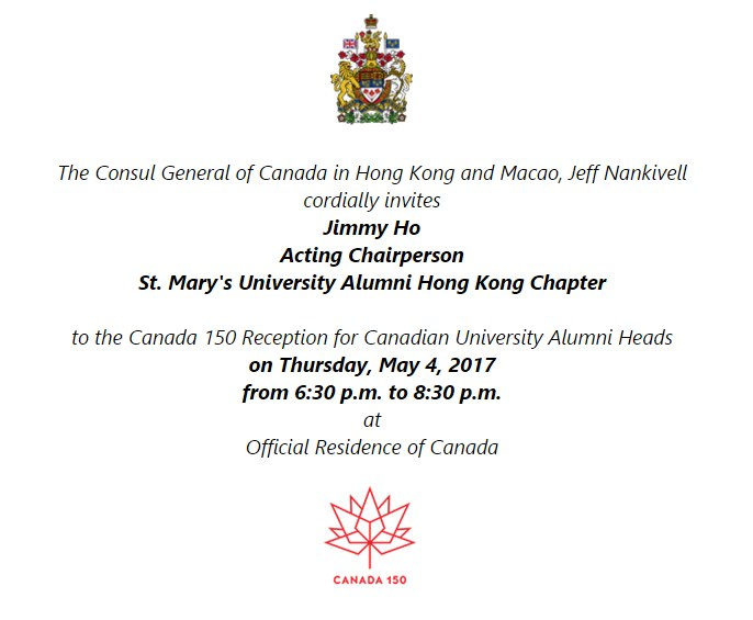 An invitation letter from the Consul General of Canada in Hong Kong and Macao